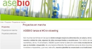 Crowdcesting